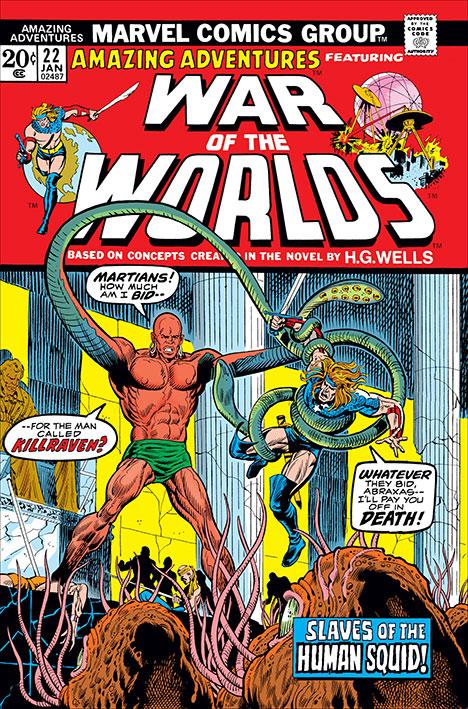 Amazing Adventures #22 cover