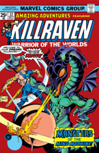 Amazing Adventures #32 cover